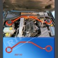 Распорка регулируемая Ford Scorpio