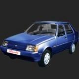 Всевозможные усилители жесткости кузова для ЗАЗ 1102...-1105